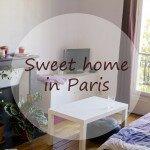 4 дні у Парижі за 250 євро. Житло