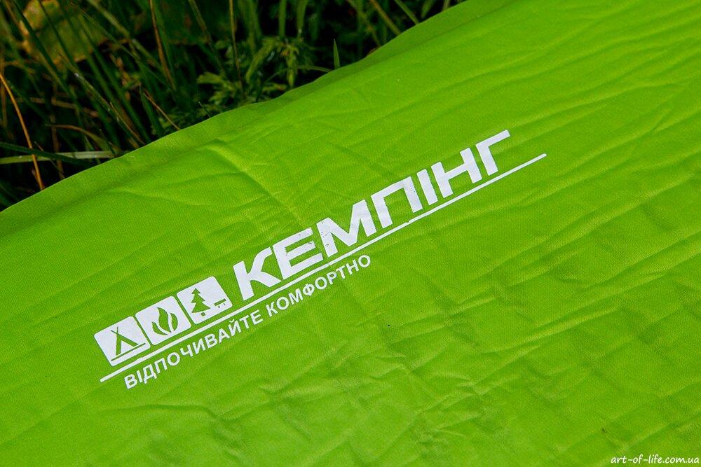 Огляд самонадувного килимка Кемпинг XC-2